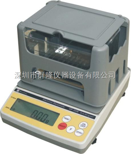多功能固体密度测试仪QL-120E/300E/600E/1200E