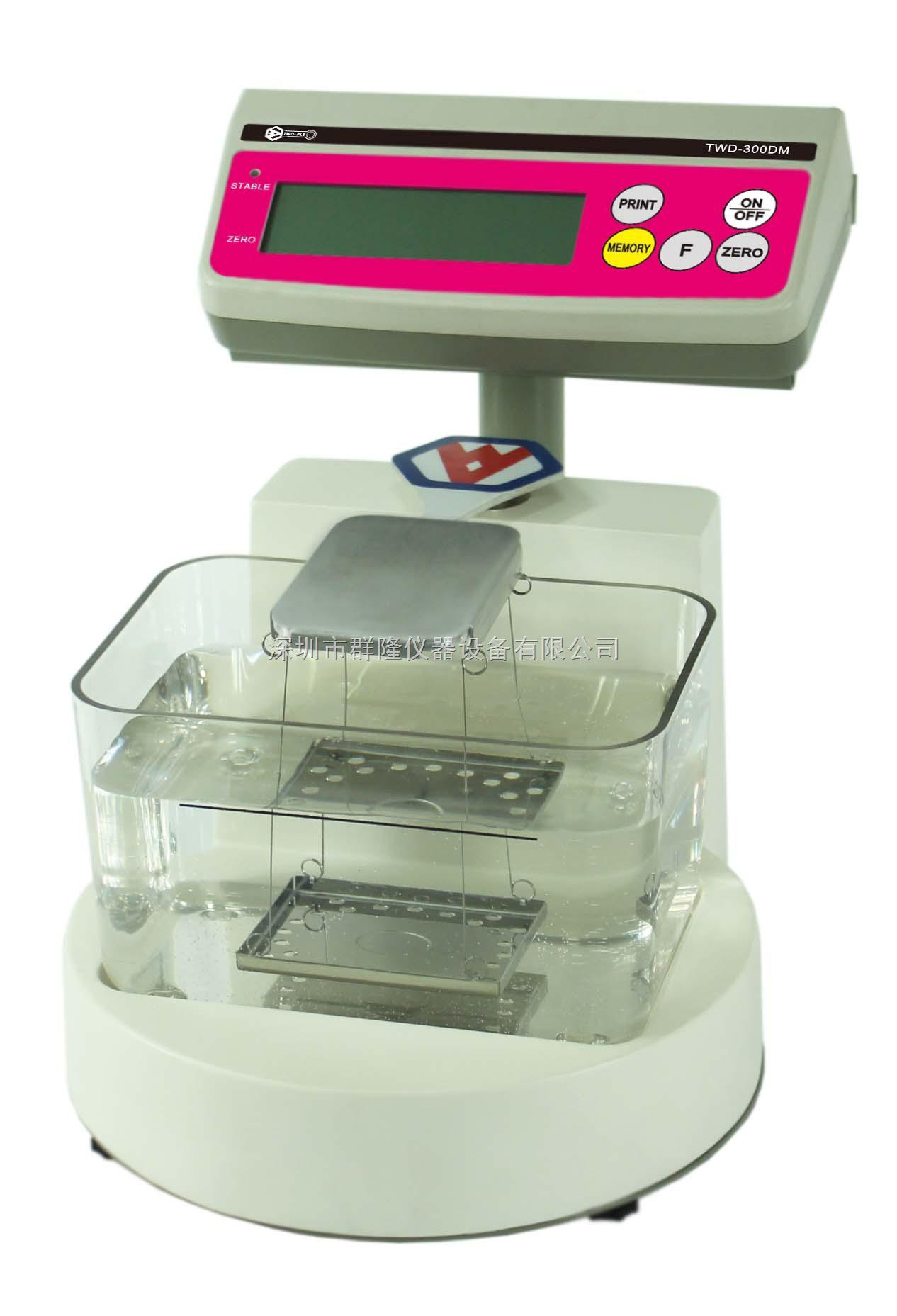 致密性固体材料密度测试仪MZ-150DM/300DM