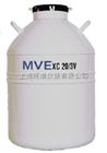美国MVE Vapro Shippers系列液氮罐SC20/12V