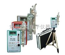 PSP-1500A 大气采样器