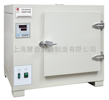 HHG-9149A高溫鼓風干燥箱