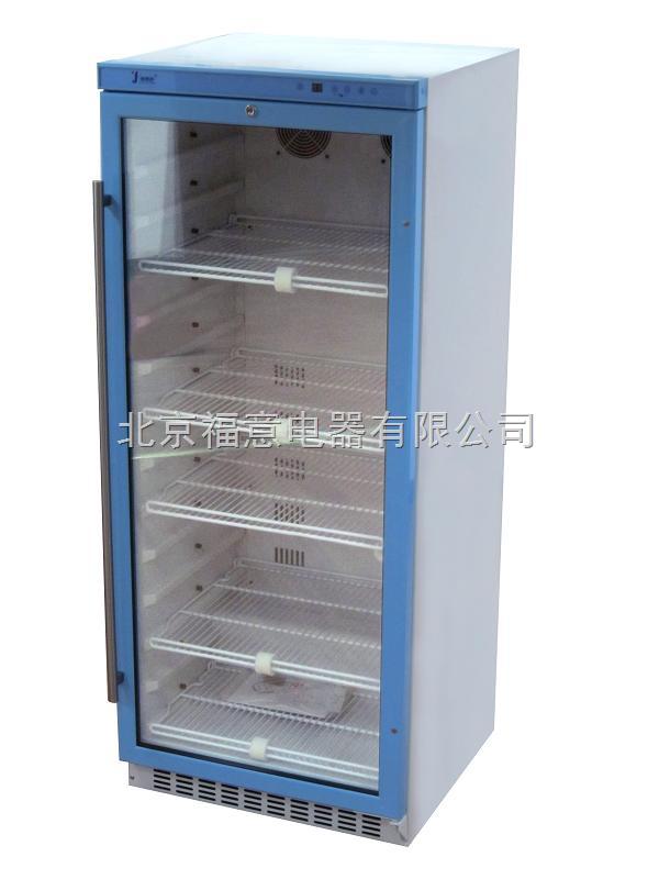 实验室冰箱 fyl-ys-280l 福意联