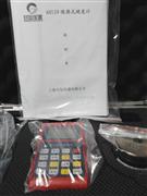 里氏橡胶硬度计,里氏硬度计价格,便携式硬度计厂家