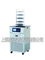 FD-2A(原LGJ-18型)普通加热型真空冷冻干燥机
