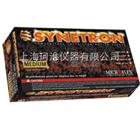 美国Microflex Synetron Plus山川加长型无粉乳胶手套(高端进口手套)