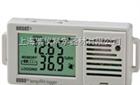 ux100-003温湿度记录仪ux100-003