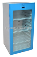 2-10度锡膏冷藏存储箱