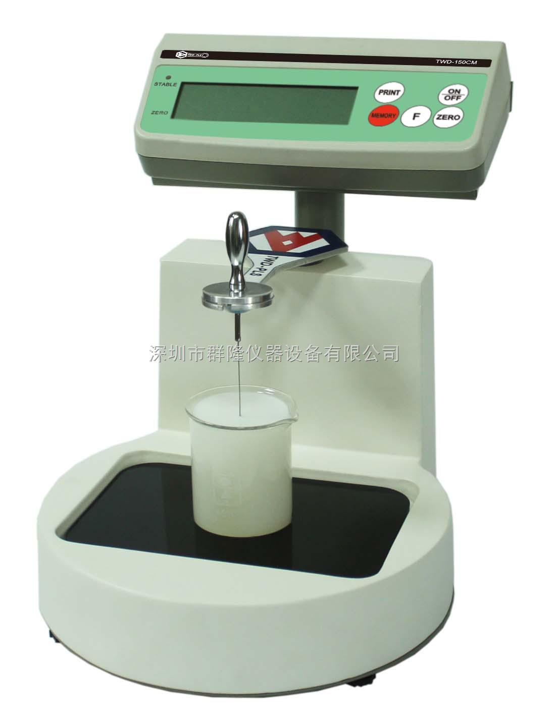 牛乳比重、掺水度、乳稠度、浓度测试仪 MZ-150CM