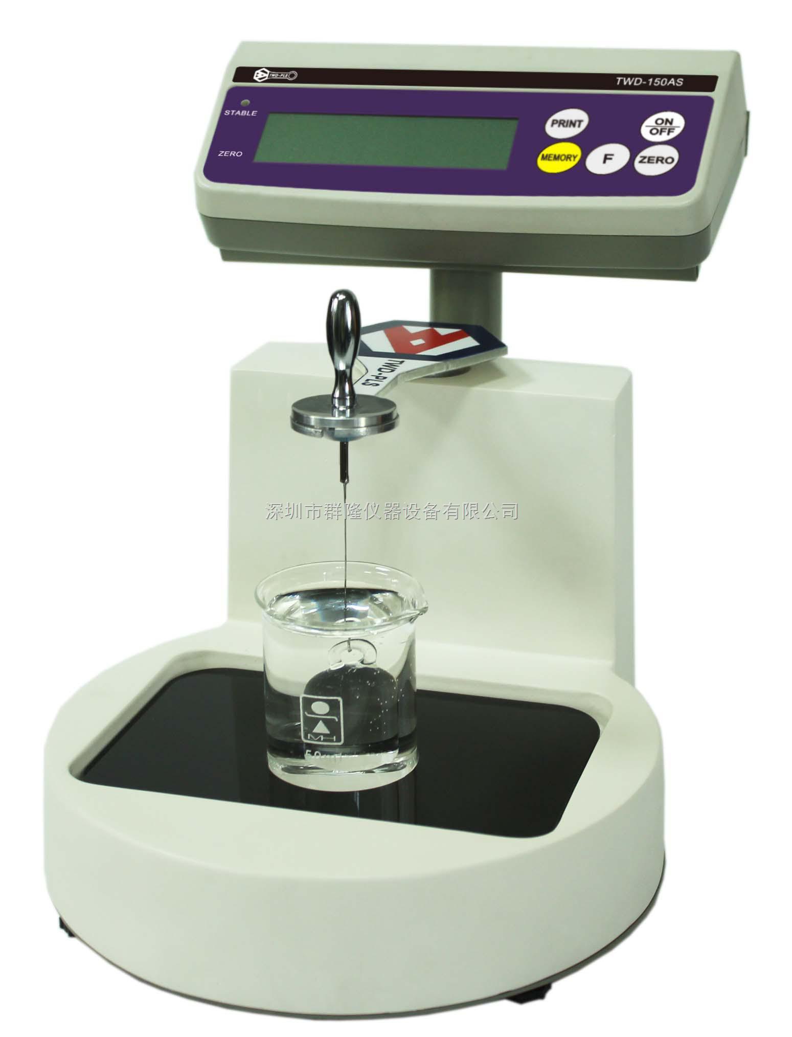MZ-150AS酸类溶液比重、波美度、浓度测试仪