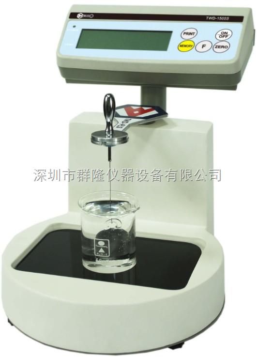 MZ-150SS 盐类溶液比重、波美度、浓度测试仪 MZ-150SS