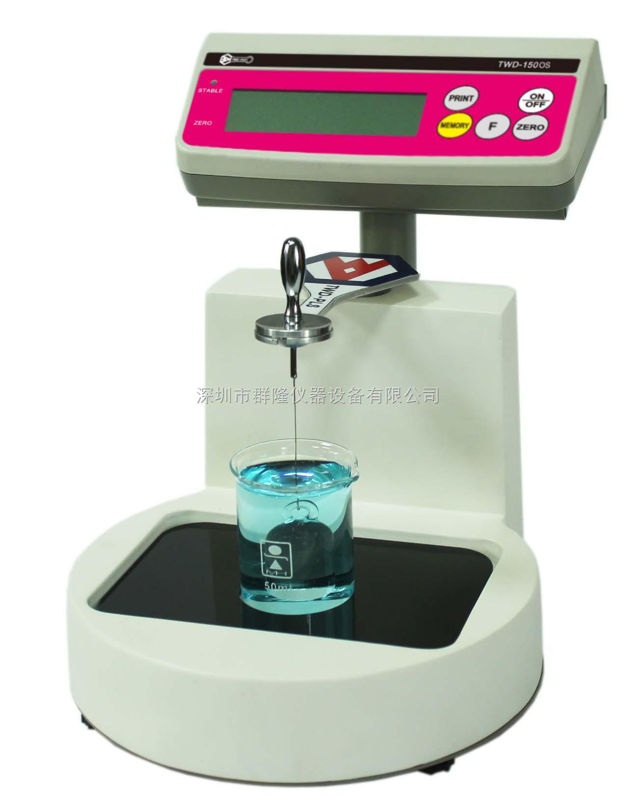 氧化剂溶液比重、波美、浓度测试仪 MZ-150OS