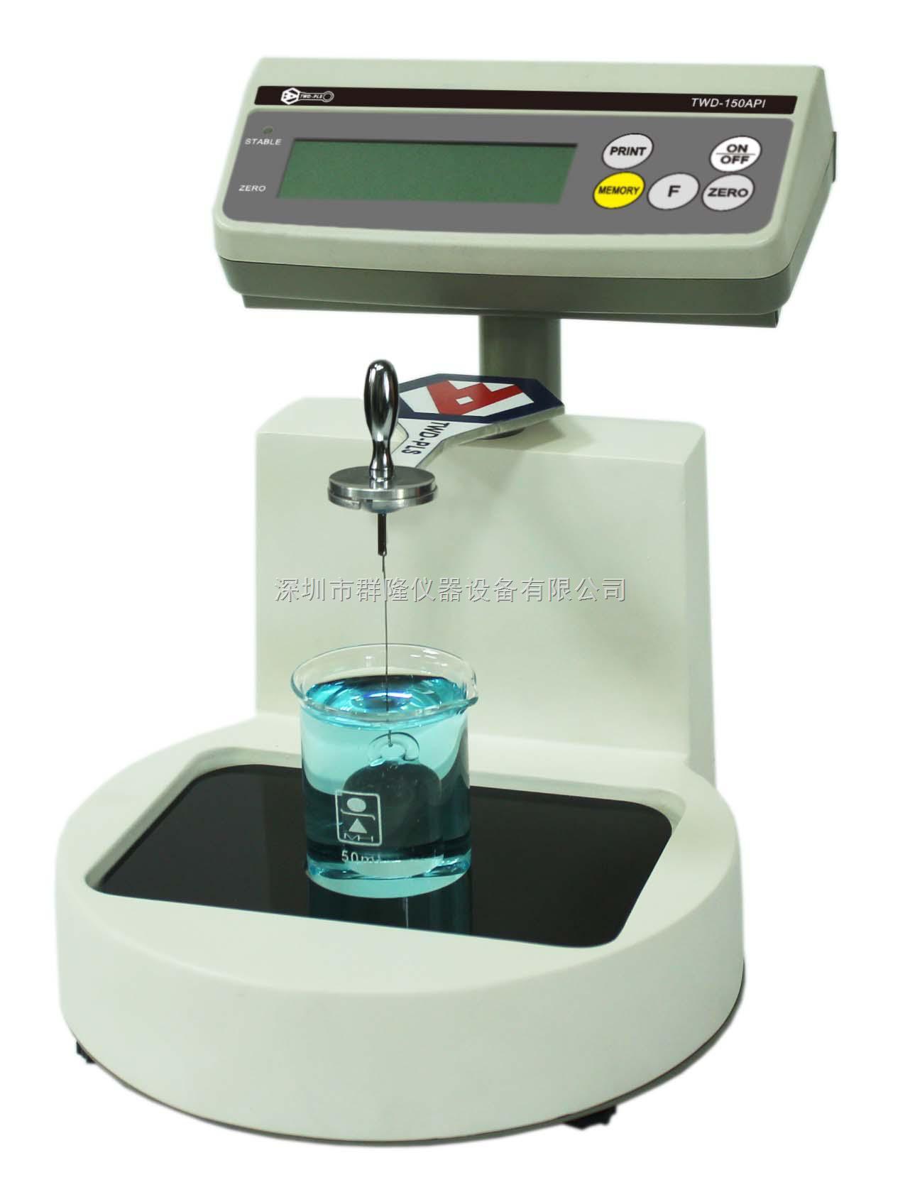 液体石油比重、API、浓度测试仪 MZ-150API