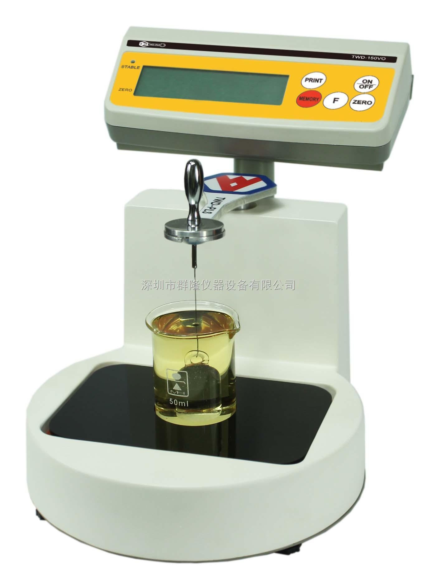 MZ-150VO 植物油相对密度、浓度测试仪