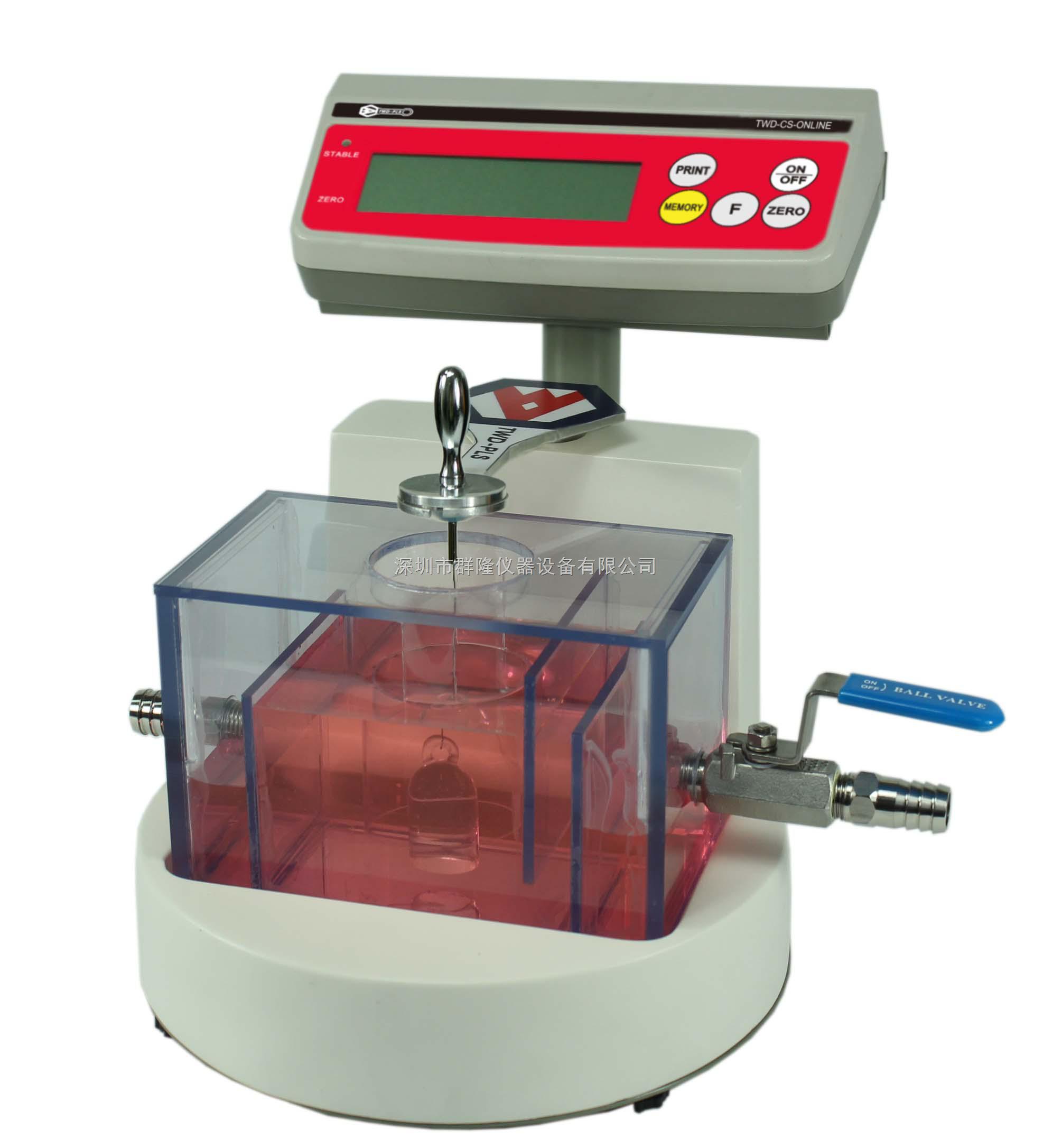 化学溶剂波美度、浓度在线监测仪MZ-CS-ON-LINE