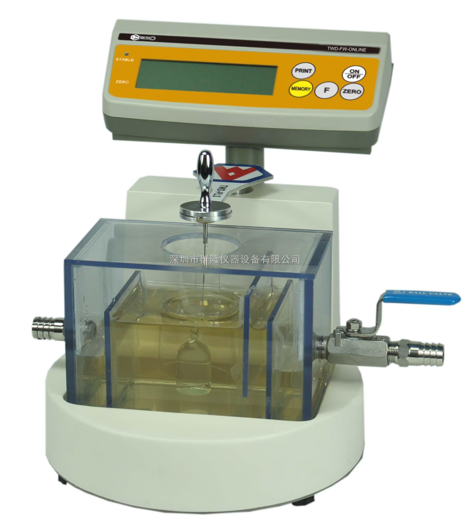 发酵酒糖度酒精度浓度在线监测仪MZ-FW-ONLINE