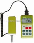 日本SK-100海鮮水份檢測儀,SK-100海產品水分測試儀