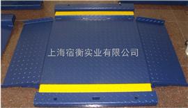 OCS1米*1米电子地磅(现货供应)1.2*1.2m电子地磅价格