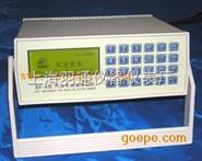 十六烷值测定仪