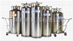 美国Chart中高压焊接绝热气瓶DC160MP/DC160HP/DC180MP/DC180HP/DC450MP/DC200VHP