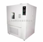 GDJ-8005高低溫交變試驗箱50L容积-80℃