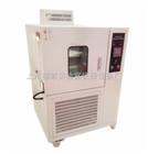 GDJ-4010高低温交变试验箱100L容积-40℃