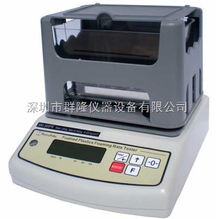 QL-300FR泡沫塑料发泡倍率测试仪QL-300FR
