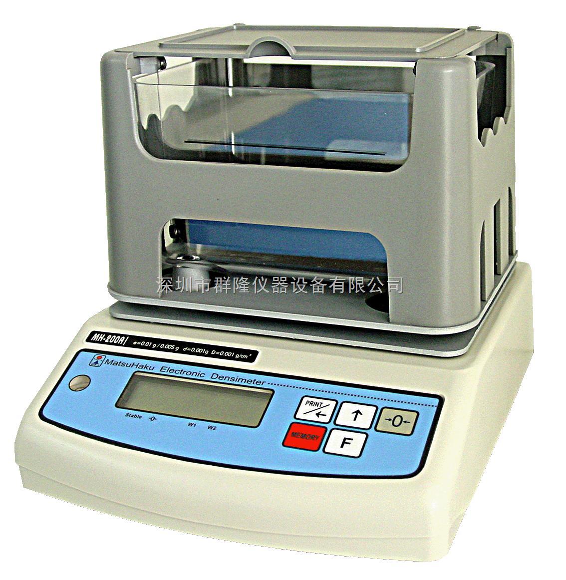 硫化橡胶、鞋材磨耗体积、指数测试仪 QL-300DR
