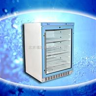 锡膏冷藏箱 fyl-ys-150l