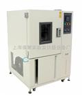 GDJ-2025高低溫交變試驗箱250L容积-20℃