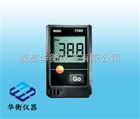 174H迷你型溫濕度記錄儀