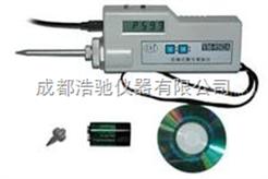 VM9502存储式数字测振仪