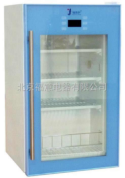 冷藏箱fyl-ys-66l