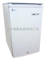 立式单门零下2度冷藏柜