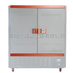 大容量恒溫恒濕培養箱
