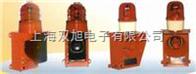 DWJ-2J声光报警器