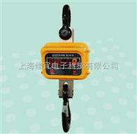 贵州电子秤,贵州地磅秤,贵州吊钩称