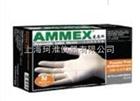 AMMEX爱马斯一次性丁腈手套(蓝色/黑色)