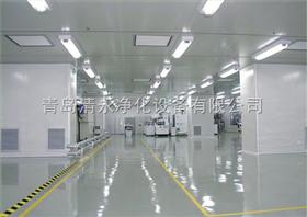 黑龍江 鶴崗 鏡片生產車間 精密儀器生產車間