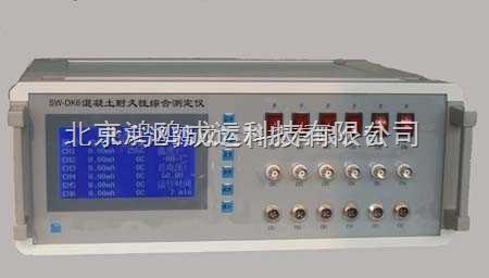 混凝土耐久性综合测试仪/多功能氯离子测试仪