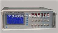 SW-DK6混凝土耐久性综合测试仪/多功能氯离子测试仪