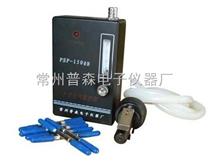 PSP-1500B个体空气采样器