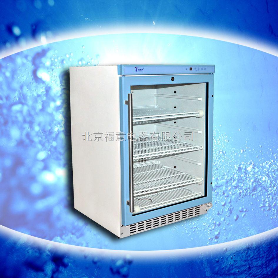 手术室保温柜 fyl-ys-150l 福意联