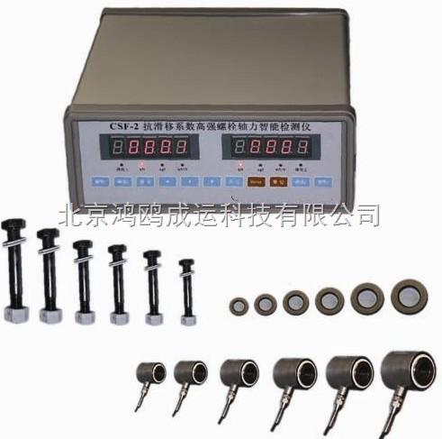 高强螺栓抗滑移系数检测仪/高强螺栓轴力智能检测仪