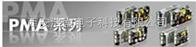 PMA100F-12PMA15F-12,PMA30F-24,PMA60F-15 ,PMA系列 单元式/单路电源