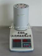 红外线快速检测仪/快速水分测定仪