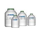 运输贮存型液氮罐ALT10T50/ALT20T50/ALT30T50/ALT50T50