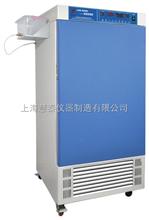 LHS-300HC小型恒溫恒濕箱