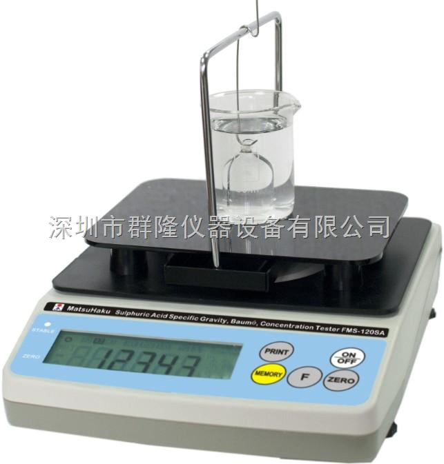氯化钠比重、波美度、浓度测试仪QL-120SC