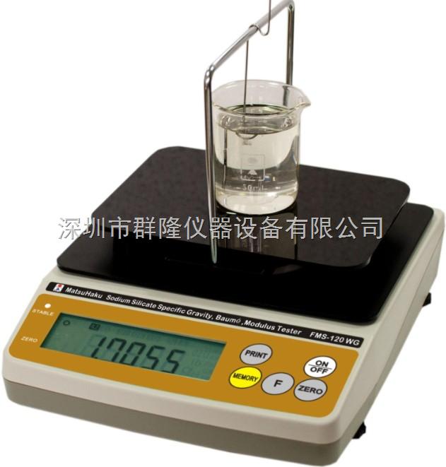 水玻璃比重、波美度、模数测试仪QL-120WG