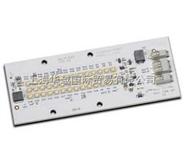 供应德国Vossloh照明系统Vossloh LED灯